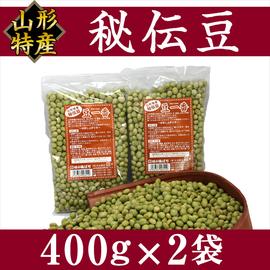 送料無料 青大豆 山形特産 秘伝豆 『豆一番』 400g×2袋 【常温便】