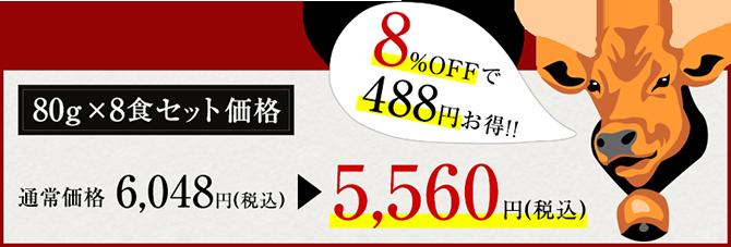 ミニ米沢牛すき丼